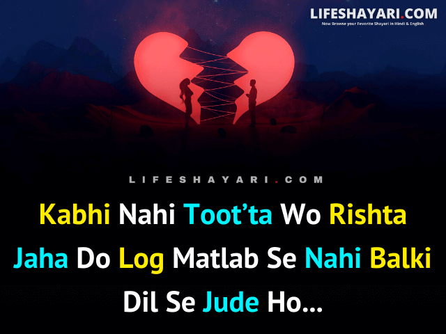 Life Sad Shayari In English