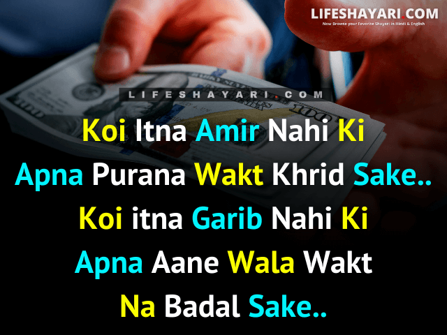 Life Quotes In English For Dp