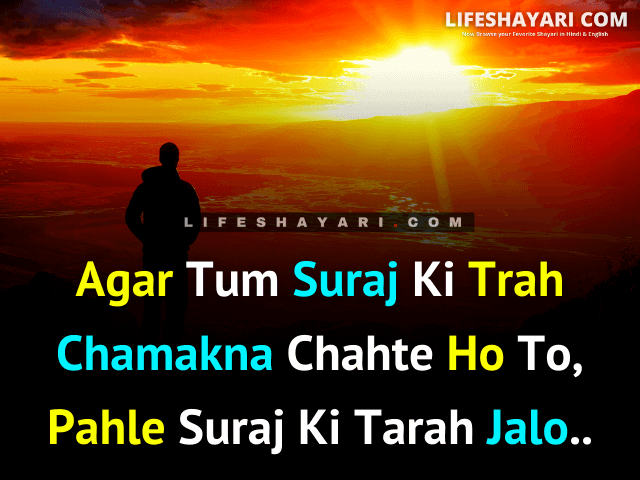meaningful life quotes in english