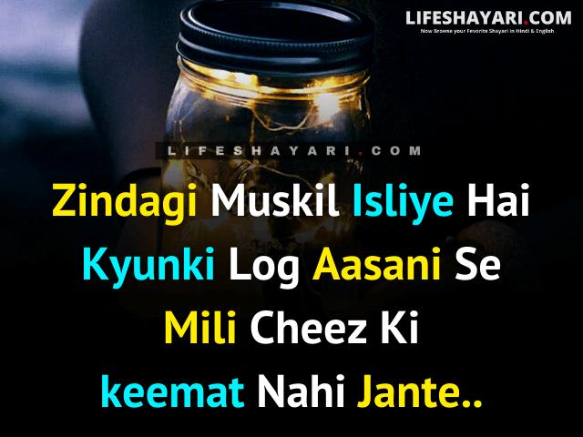 sad life quotes in english