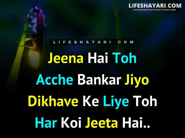 Life Quotes In English Short