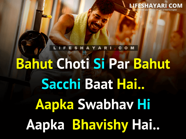 Meaningful Life Quotes In English For Whatsapp