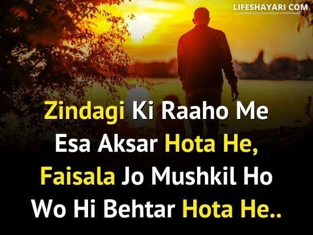 Life Shayari in English