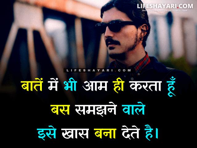 beautiful shayari on life in hindi