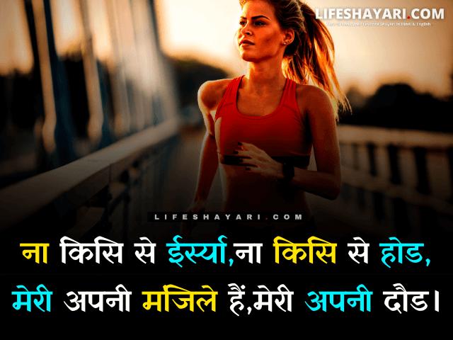 Emotional shayari in english on life