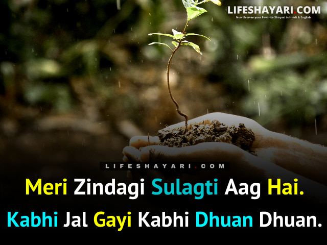 English Life Shayari