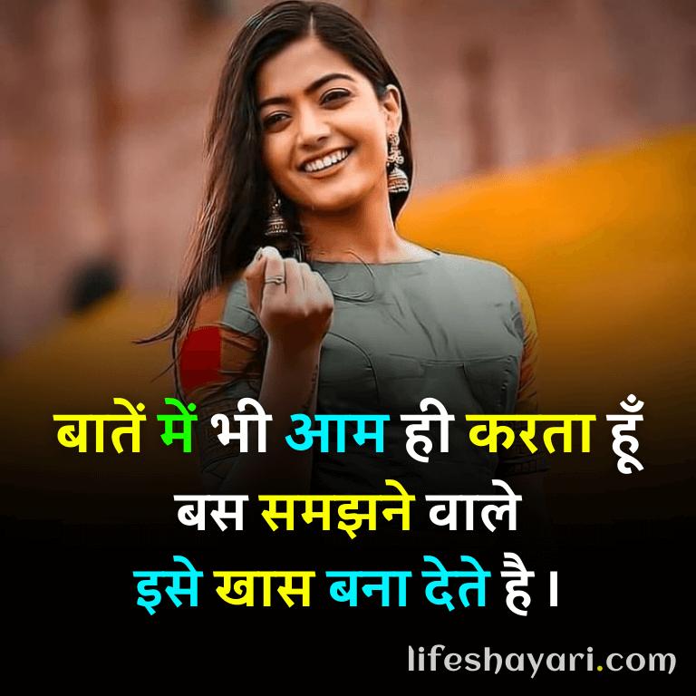 Life Shayari