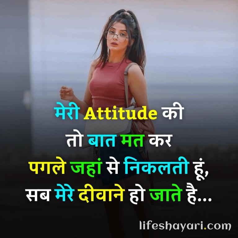 Bindass Attitude Status For Girls
