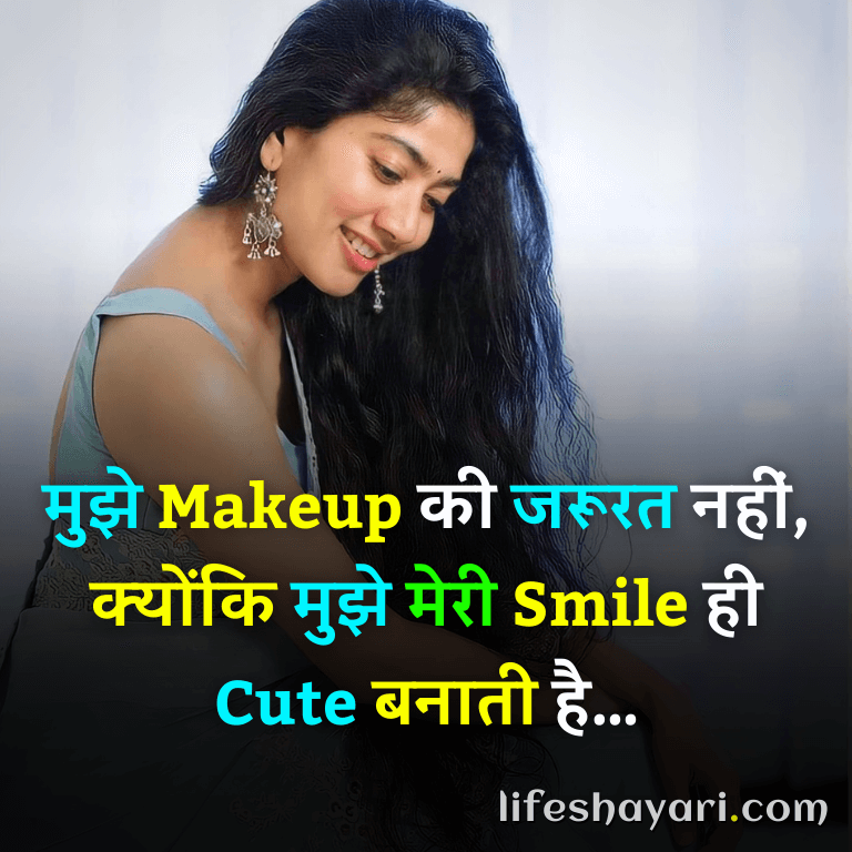 cute attitude status for girls
