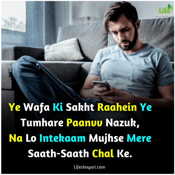 sad shayari in hindi english for girlfriend